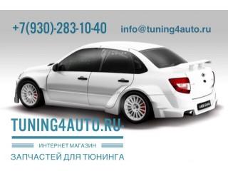 Интернет-магазин Tuning4auto.ru