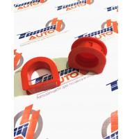 Опоры рулевого механизма ВАЗ 2108-2115, 2 шт