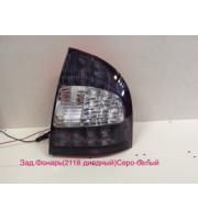 Задние фонари 1118 диодные, черное с белым стекло (комплект левый+правый)