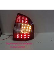 Задние фонари 1118 диодные, оранжевый диодный поворотник (комплект правый + левый)