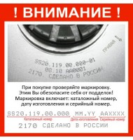 Опора стойки верхняя SS20 Мастер ВАЗ 2170-2172 /Лада-Приора/ (комплект 2 штуки c подшипниками)
