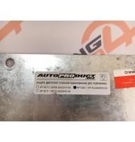 Защита двигателя стальная оцинкованная для подрамника (Granta, Kalina)