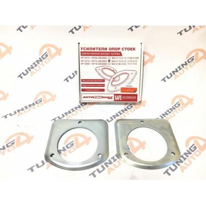 Усилители опор стоек для Лада Приора, Лада 110 (комплект)