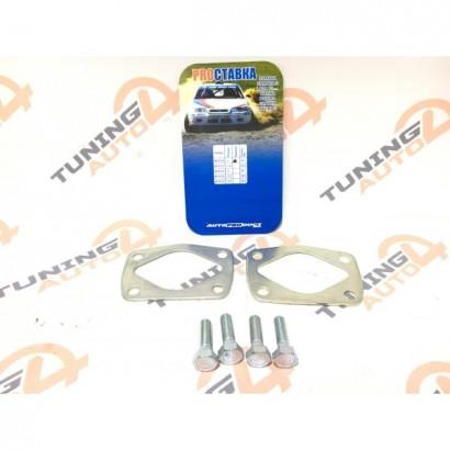Проставки колесные для автомобилей ВАЗ -2 градуса