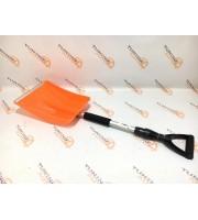 Лопата для снега телескопическая с мягкой ручкой 96-112см АвтоСтоп