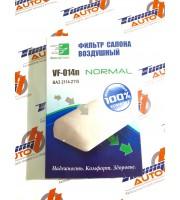 Фильтр салона воздушный ВАЗ 2108 - 2115 ФильтрСервис