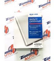 Фильтр воздушный салонный «Автоваз» ВАЗ 2110-2112 (выпуска после 01.09.2003 г.), 2170-2172 /Лада-Приора/ без кондиционера